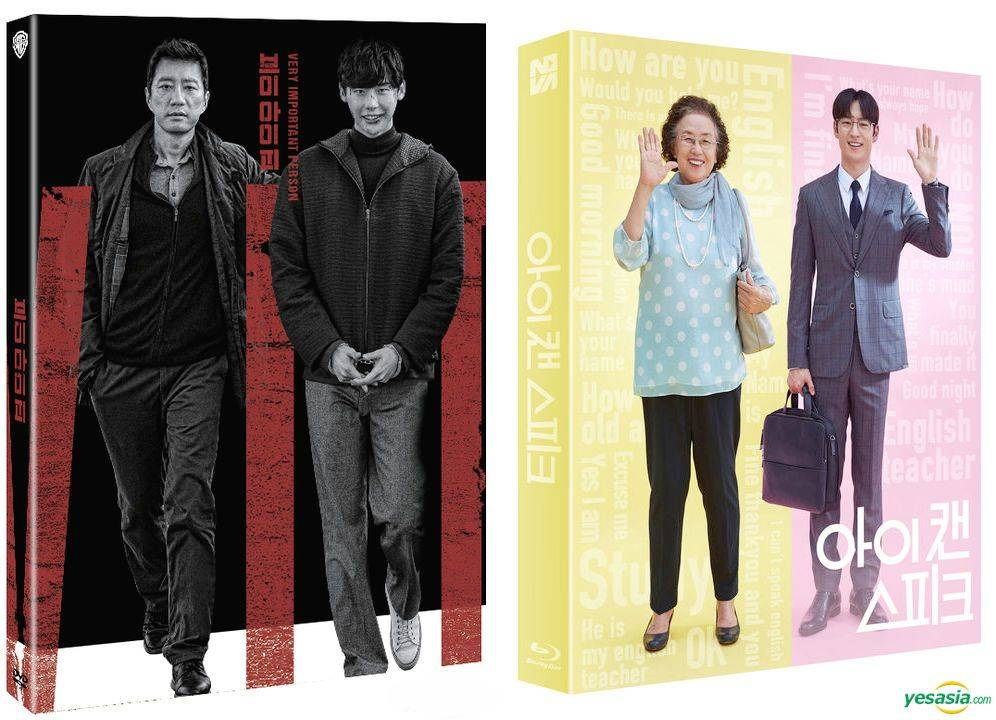 Just out on Blu-ray and DVD] Korean Movies