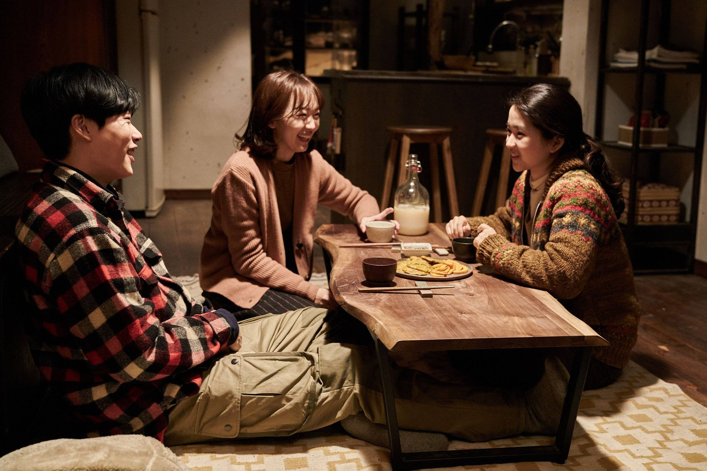 HanCinema's Film Review]