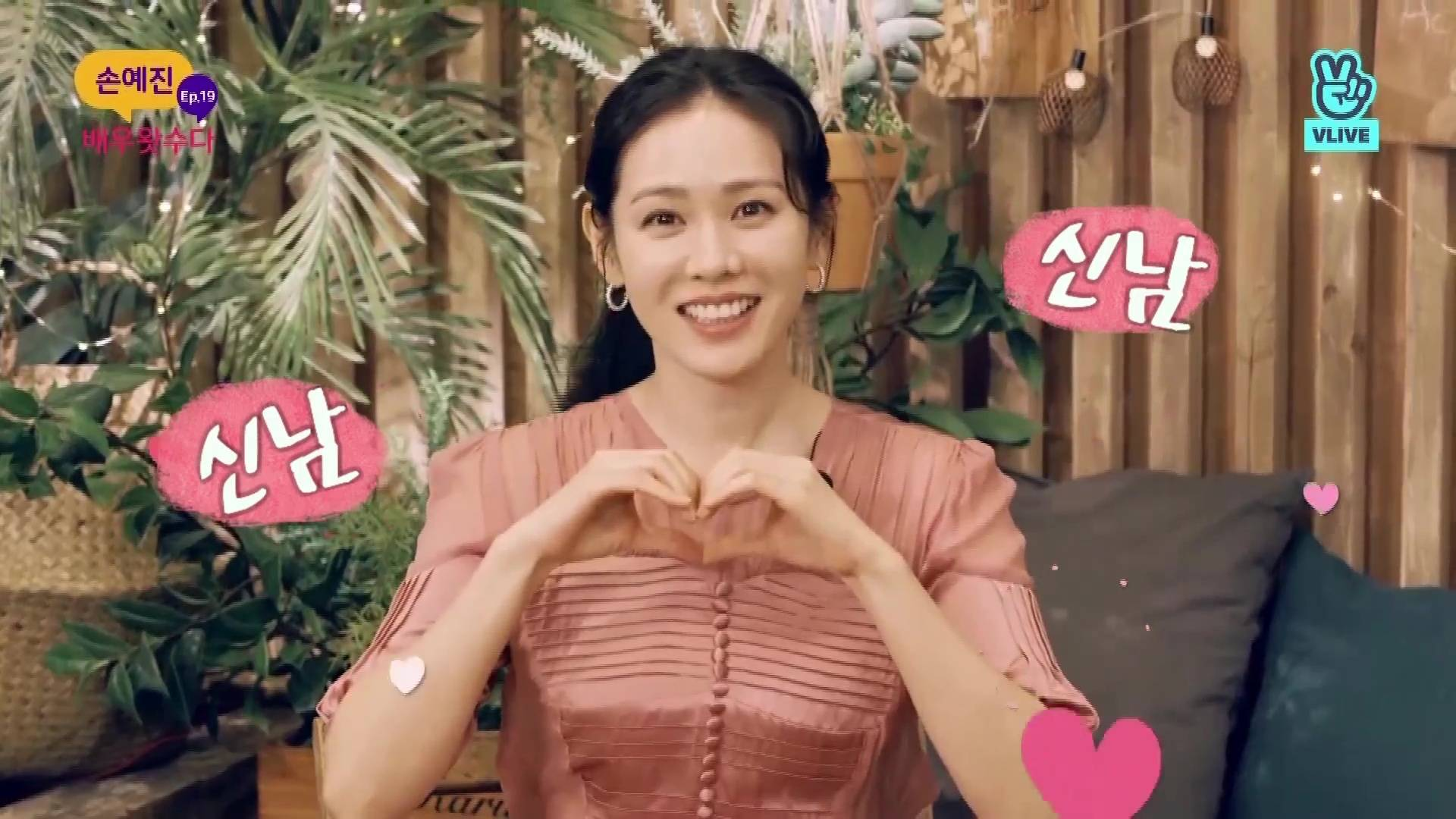 Video Tap Into The Best Of Son Ye Jin S Be With You Interview
