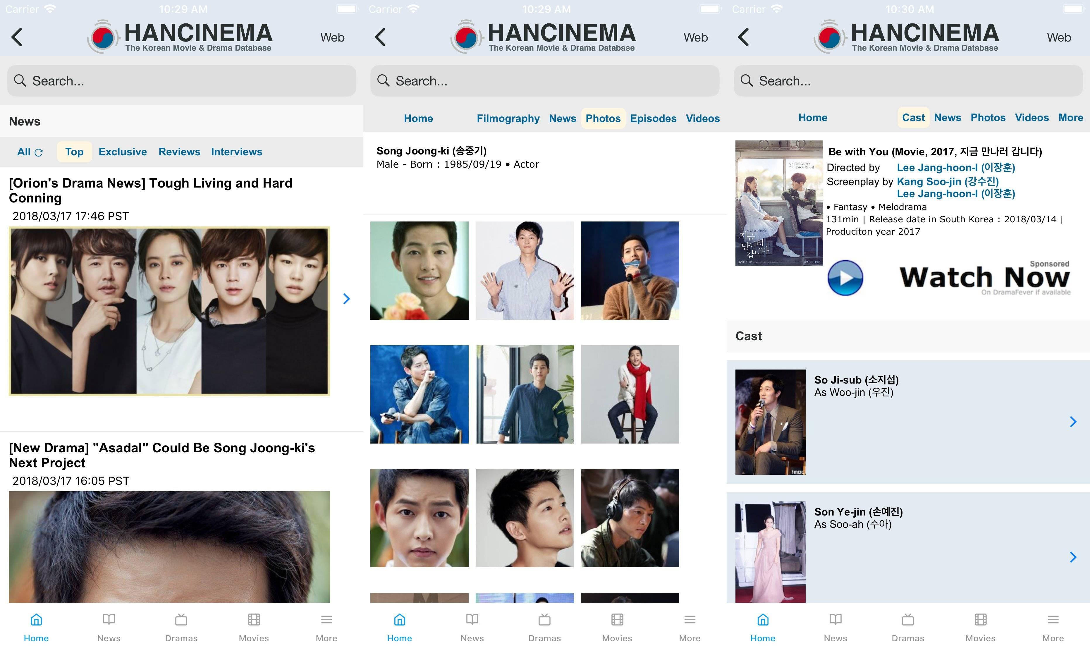 Korean dating app ios
