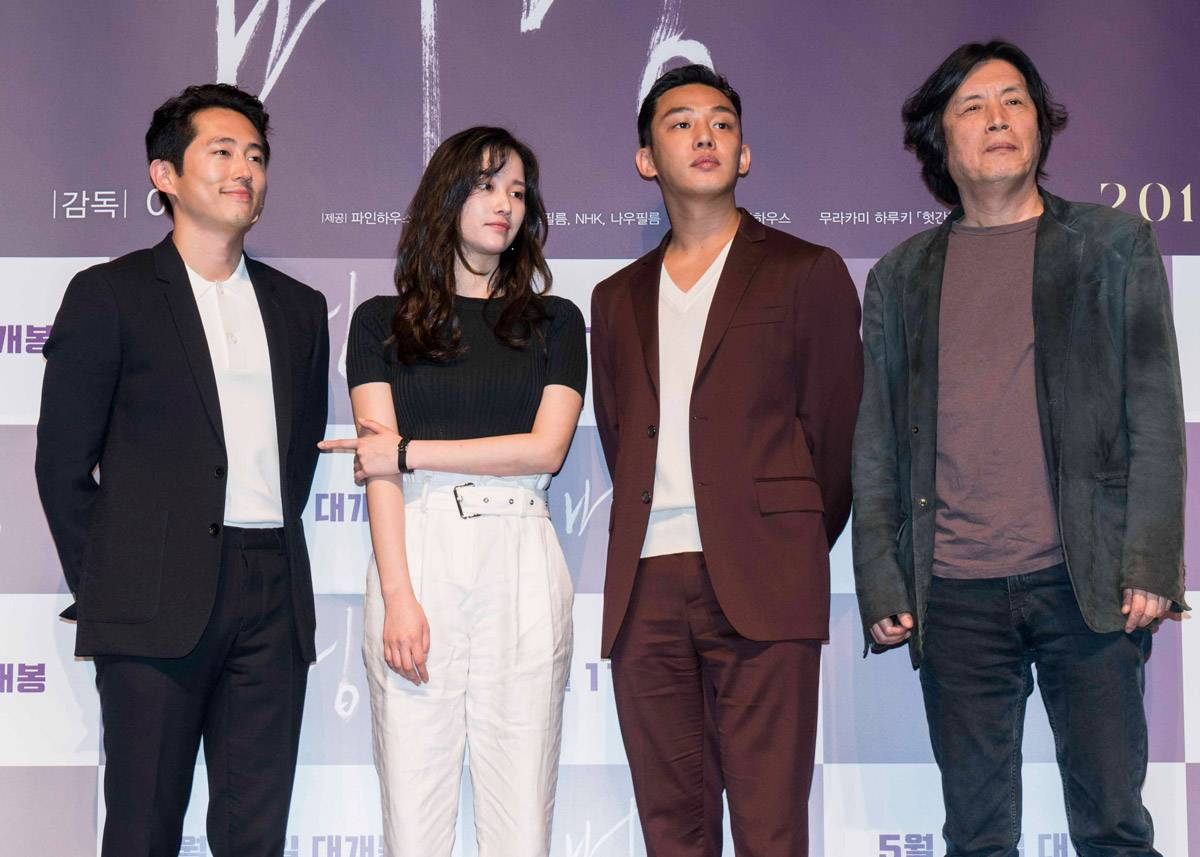 Photos] Production Showcase for the Upcoming Korean Movie