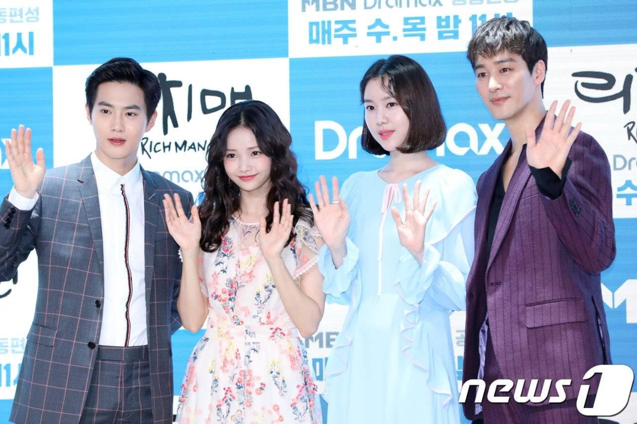 Rich Man, Poor Woman (Korean Drama - 2018) - 리치맨
