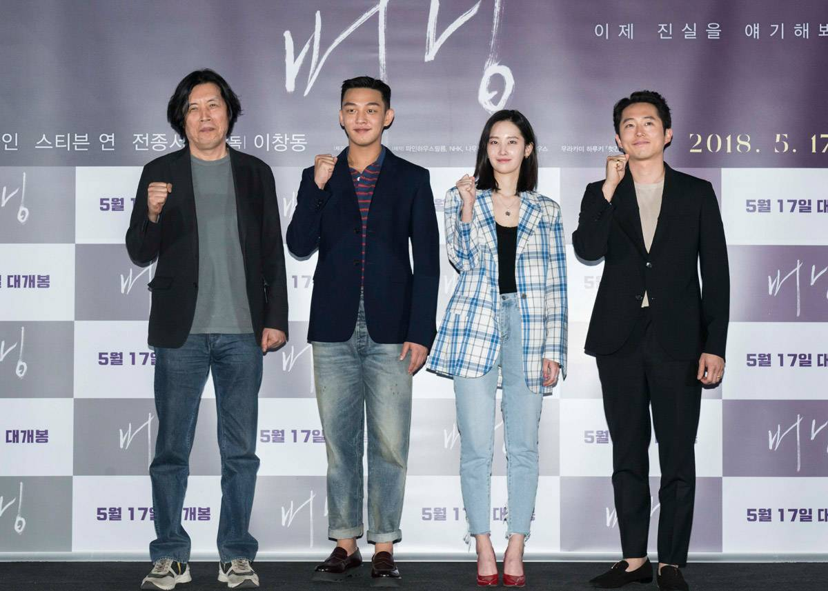 Photos] Press Conference for the Upcoming Korean Movie