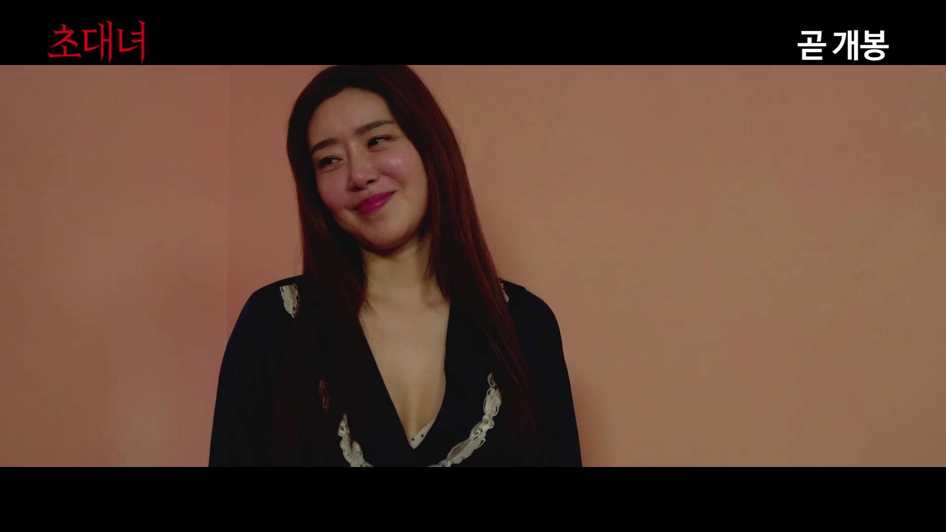 Video two women decide to spice up their marriages in invitation trailer released for the upcoming korean stopboris Gallery