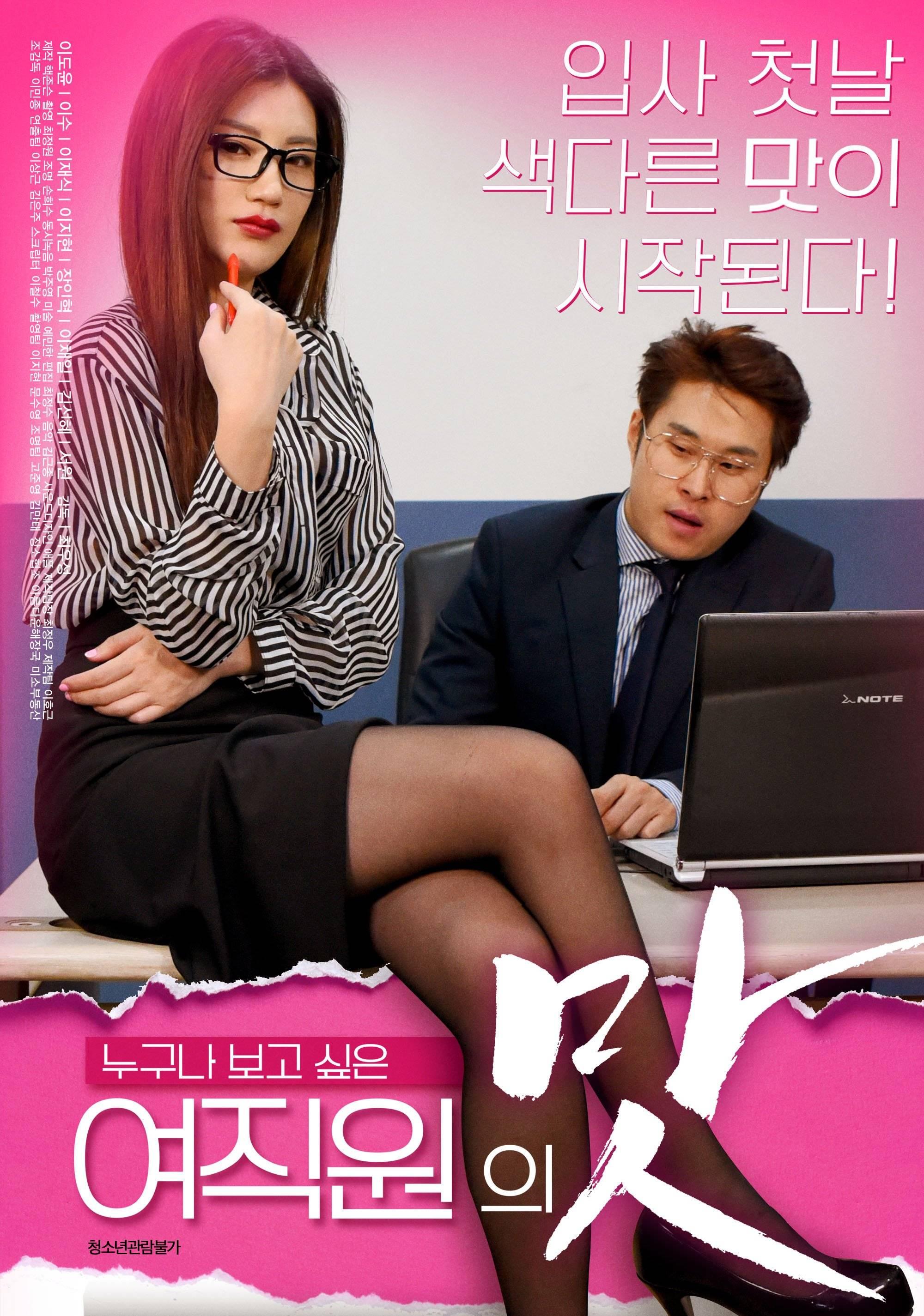 Korean Movie Opening Today 2018/05/28 in Korea @ HanCinema :: The