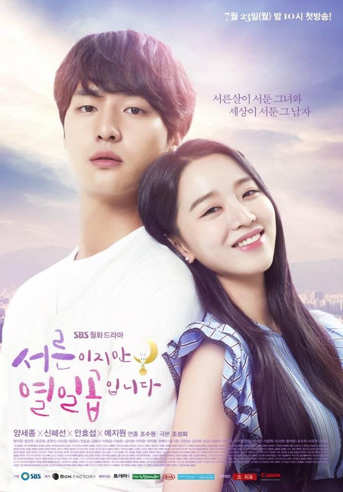 Korean Dramas Starting Today 2018/07/23 in Korea @ HanCinema :: The