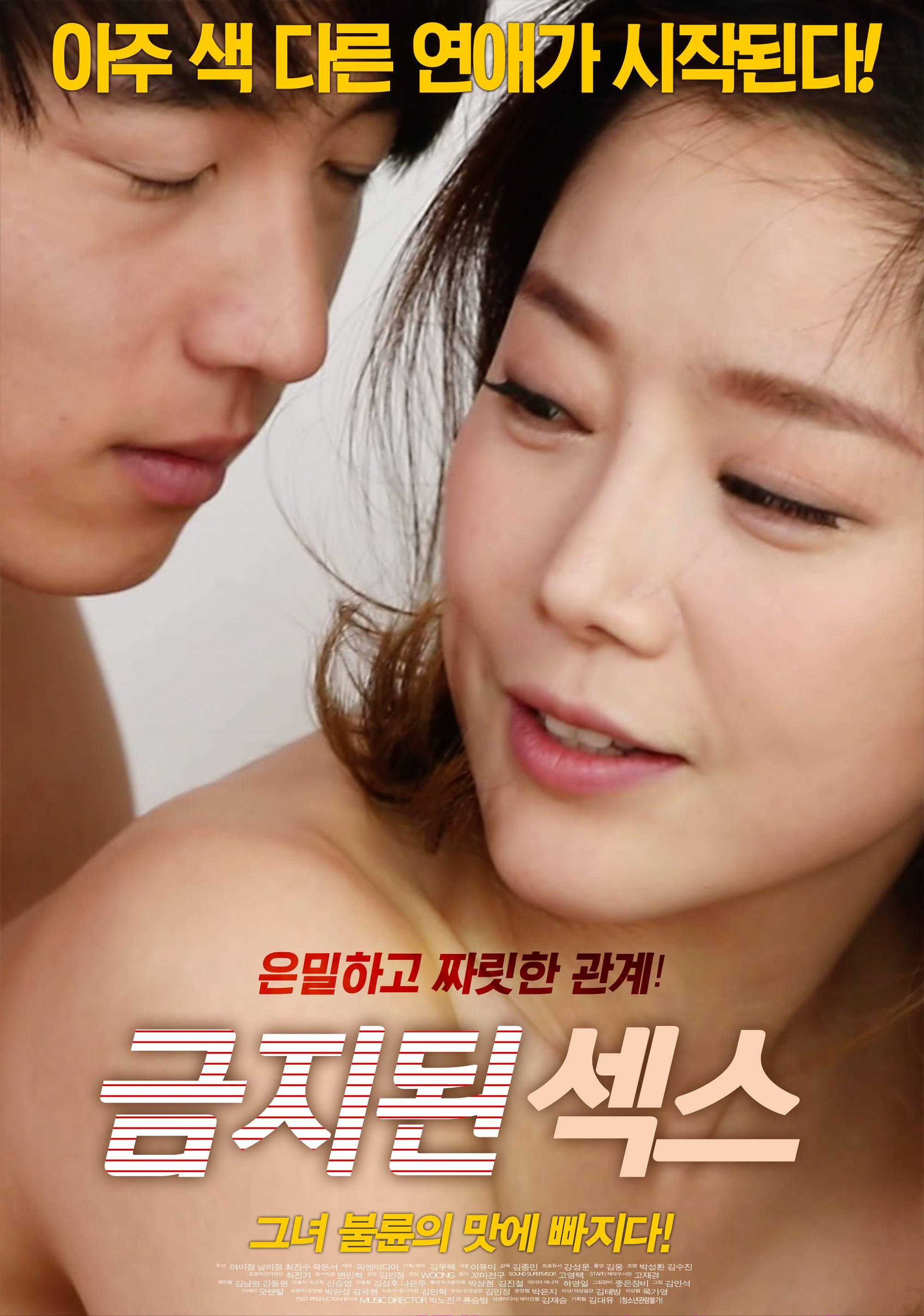 Korean model movie sex