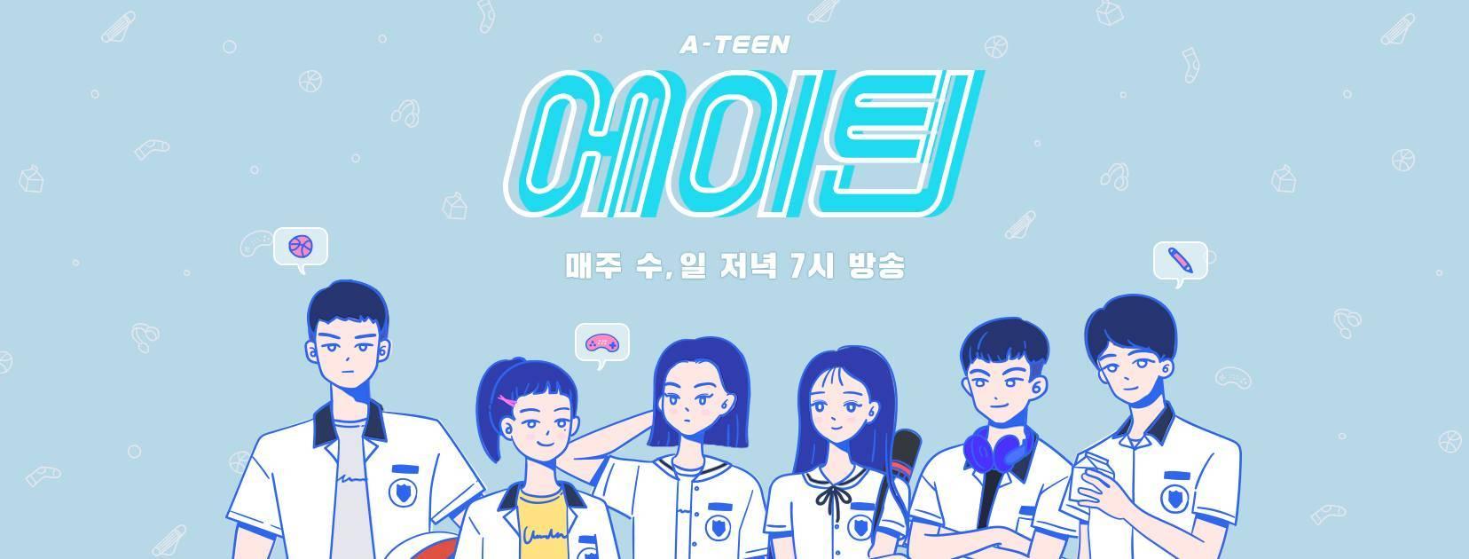 A-TEEN Cast (Korean Drama - 2018) - 에이틴 @ HanCinema