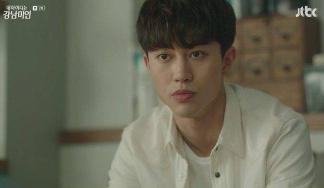 Korean Drama Spoiler] 'My ID is Gangnam Beauty' Episodes 9 and 10