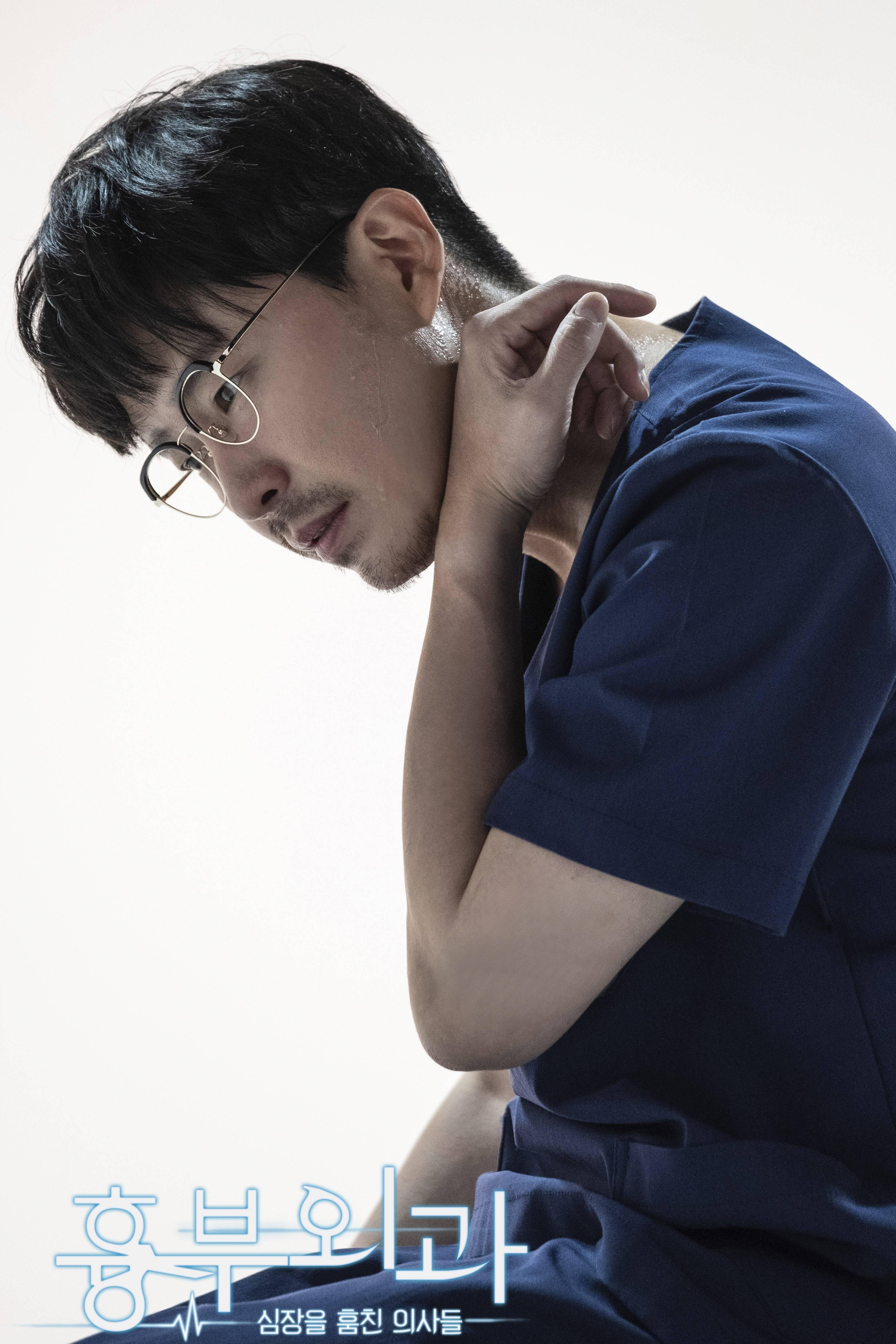 Two Lives One Heart Korean Drama 2018 흉부외과 심장을 훔친 의사들 Hancinema The Korean Movie And Drama Database