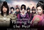 Taming of the Heir
