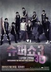 SUPERSHOW 3 3D