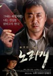 Movies and dramas updated today 2013/03/18