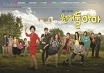 Movies and dramas updated today 2013/06/09