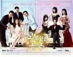 MBC reps new drama Princess Aurora - Drama (2013/05/16)