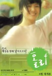 Movies and dramas updated today 2013/06/03
