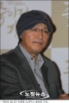 Lee Kyung-young (이경영) Director, Actor