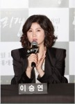 Lee Seung-yeon-I (이승연) Actress, Stage actor/actress
