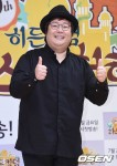 Ryu Dam (류담) Comedian, Actor, Production department