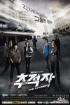THE CHASER - Drama