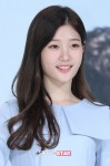 Chaeyeon (정채연) Singer, Actress