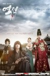 Rebel: Thief Who Stole the People