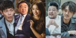 """[Orion's Daily Ramblings] """"Hwayugi"""" Drops a Ton of Promotional Goodies (2017/12/12)"""