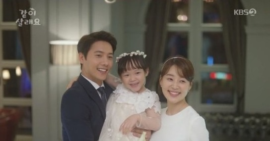 Korean Drama Spoiler Shall We Live Together Final Episodes 49 And 50 Screenshots Added