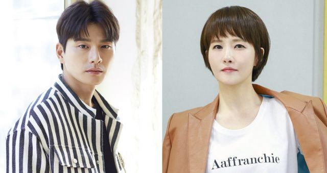 Lee seung gi and yoona hookup 2019