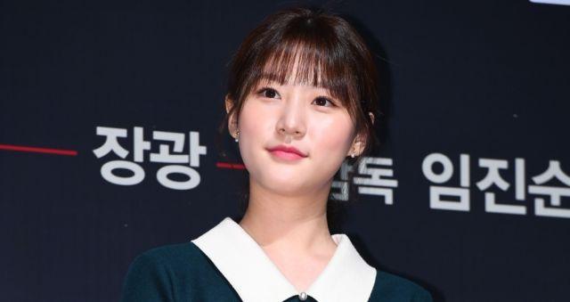 Jang geun suk park shin hye hookup 2019