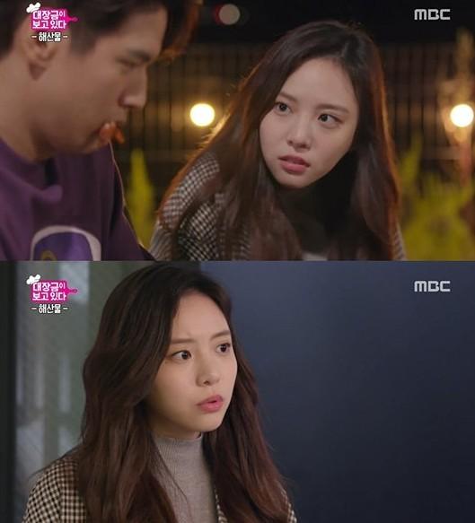Korean Drama Spoiler] 'Jang Geum, Oh My Grandma' Episode 5