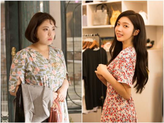 Coffee, Do Me a Favor (Korean Drama - 2018) - 커피야, 부탁해