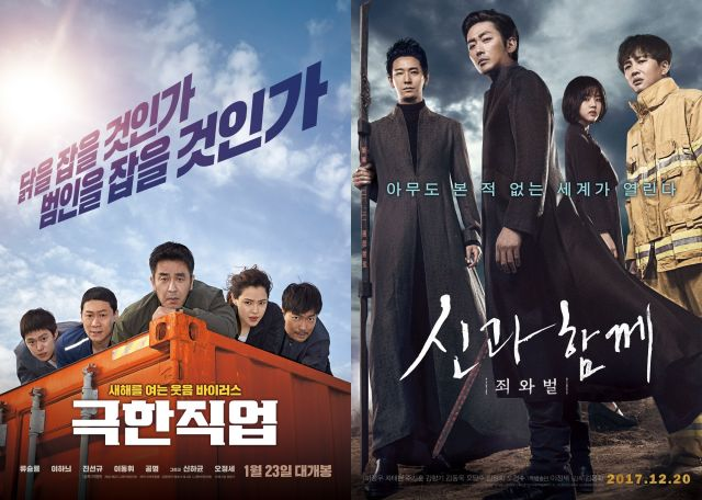 Korean Box Office @ HanCinema :: The Korean Movie and Drama