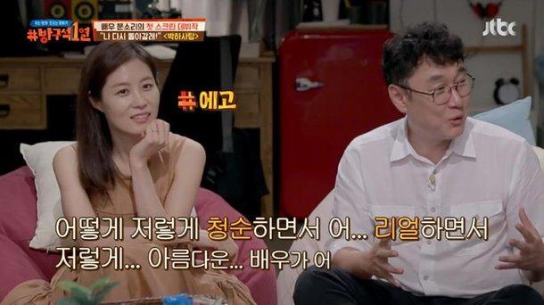 Korean Entertainment News @ HanCinema :: The Korean Movie