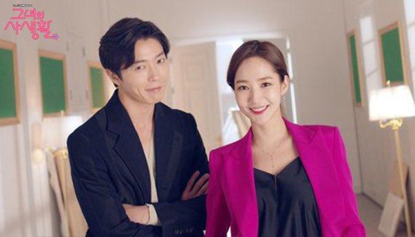 Her Private Life (Korean Drama - 2019) - 그녀의 사생활 @ HanCinema