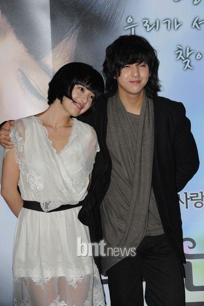 Chanmi U0026 39 S Movie News  Kim Ki