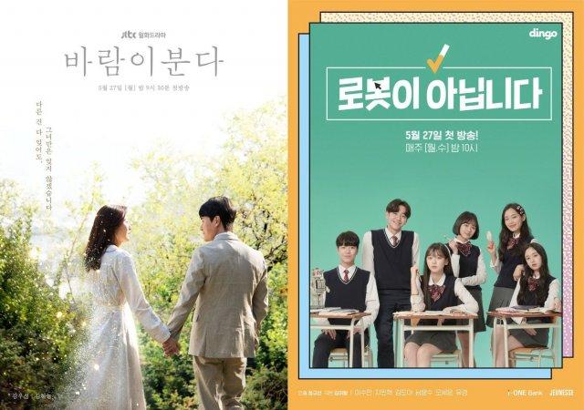 Dingo K Drama Cl Download App — BCMA