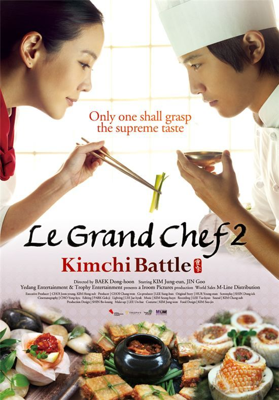 Le grand chef 2 to open korean film fest in la for American cuisine movie