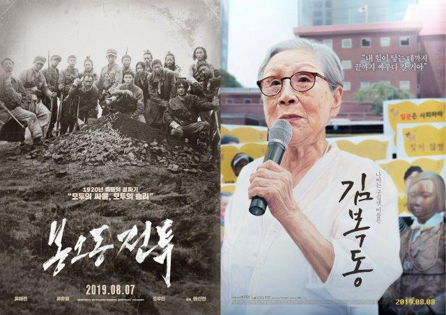 HanCinema's Korean Blog - Korea's Diary, Pictures, Reviews