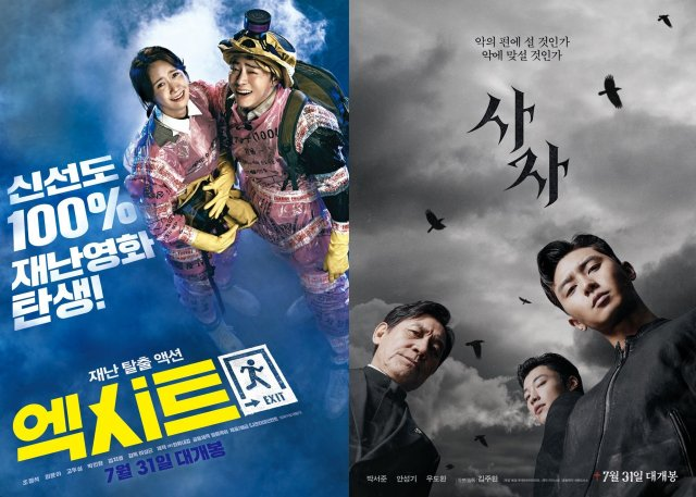 HanCinema's Korean Blog - Korea's Diary, Pictures, Reviews