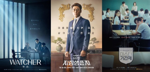 OCN (OCN) @ HanCinema :: The Korean Movie and Drama Database