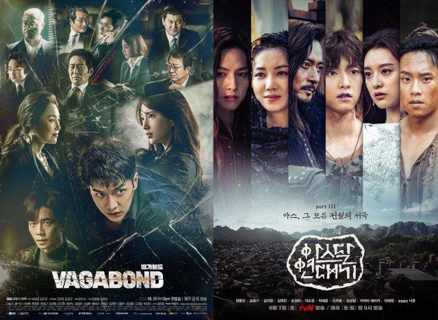 Netflix (넷플릭스) @ HanCinema :: The Korean Movie and Drama