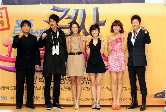 "PREVIEW] SBS TV series ""PROSECUTOR PRINCESS"" @ HanCinema :: The ..."