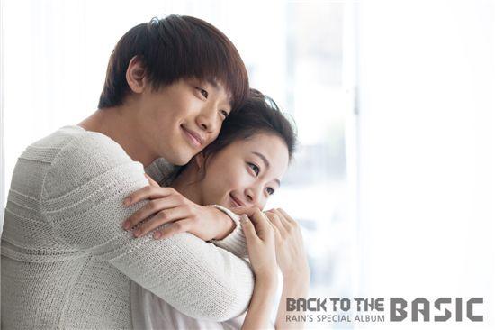 Lee Ye Ji Video Herunterladen