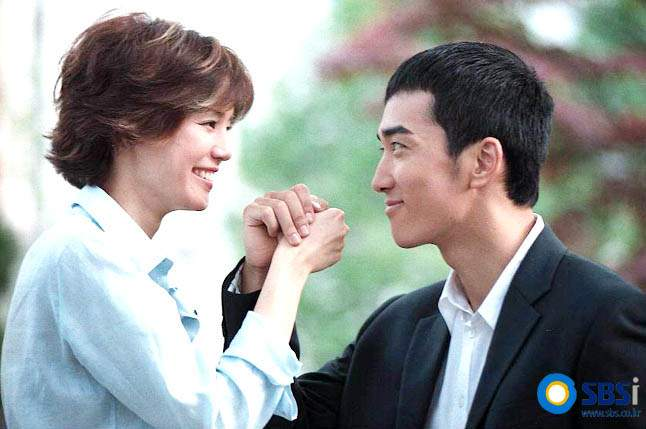 Law Firm (Korean Drama - 2001) - 로펌 @ HanCinema :: The Korean