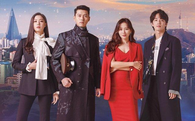 Korean TV Hit Spellbinds Japanese in Lockdown