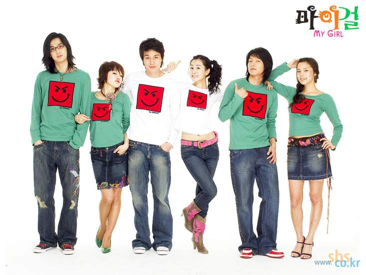 My Girl (Korean Drama - 2005) - 마이걸 @ HanCinema :: The ... I Am Sam Korean Drama Kiss