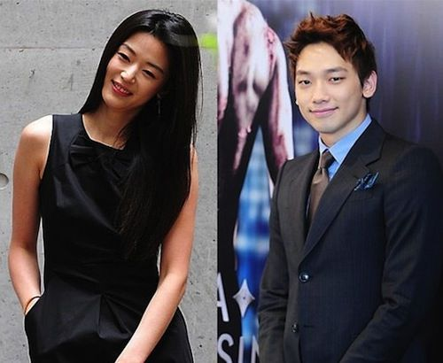 Rain dating rumors