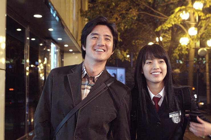 My Boss, My Teacher (Korean Movie - 2005) - 투사부일체