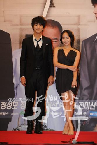 Bread, Love and Dreams (Korean Drama - 2010) - 제빵왕 김탁구